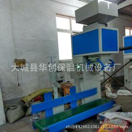 定量包装秤自动包装机 颗粒定量称重包装机 玉米 肥料称重灌装机
