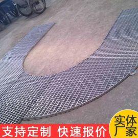热镀锌钢格板 电厂扇形半圆平台钢格板