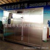 王氏大型平板速冻机 王氏速冻机速冻筐量身定制加工 速冻机加工厂