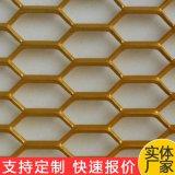 勾搭式装饰铝板网 苏州氟碳喷涂钢板网价格 幕墙菱形拉伸网厂家