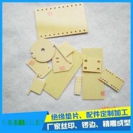 CEM-1电子电流电感行业绝缘配件加工, CEM-1线路板 单面CEM-1雕刻
