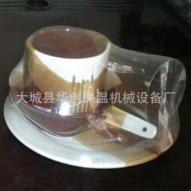 餐具热收缩包装机 全自动封闭式套膜封切机 收缩膜包装机