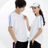 定制t恤短袖印字logo订做工衣夏装班服企业广告文化衫圆领工作服