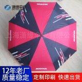 定製三折傘 五折傘、廣告禮品傘雨傘定做