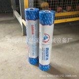 卷材热缩膜封切机 对折膜袖口式热收缩包装机 带膜销售