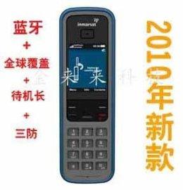 全球覆盖 中文 海事卫星电话IsatPhone Pro现货 含100单位分钟话费