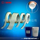 耐高溫防腐布料硅膠塗層  防火布硅膠  塗布膠