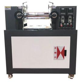 電加熱開放式煉塑機 實驗室用二輥混煉機