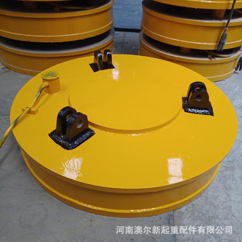 直銷廢鋼起重機吸盤 MW5-60L圓形強磁力吸盤