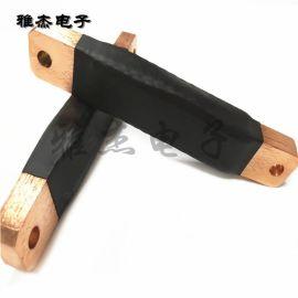 熔压式铜编织线软连接 焊接铜导电带 高分子焊接铜编织线软连接