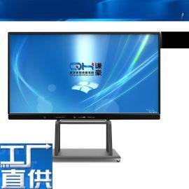 98寸教学触摸一体機100寸电子白板一体機 视讯会议触控一体機
