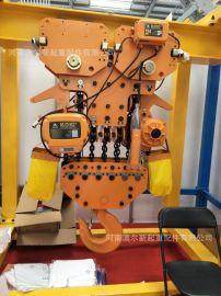 带跑车运行式电动葫芦  DHK型环链电动葫芦