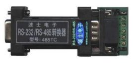 485TC:光电隔离RS232/RS485/RS422转换器(485TC)
