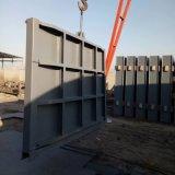 鋼閘門廠家 鋼製閘門 專業生產廠家 質量可靠