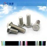 316不锈钢外六角头全牙螺栓/丝 DIN933/ GB5783  M/m30*60-300