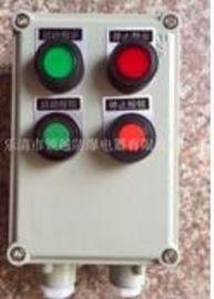现场电机启停防爆控制按钮盒
