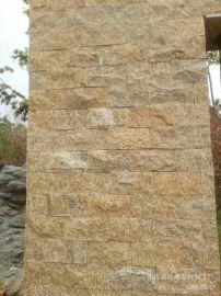 推荐河北蘑菇石花岗岩蘑菇石外墙砖