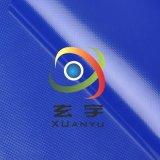 1000D高密度高强度630克PVC刀刮涂层夹网布
