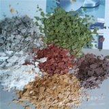 岩片厂家3-5MM复合岩片 黑色岩片  染色岩片