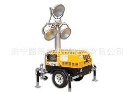 路得威拖车式照明车RWZM51C