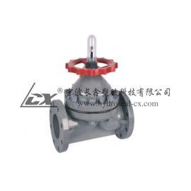 KXPV CPVC隔膜阀,凯鑫塑胶 CPVC法兰式隔膜阀
