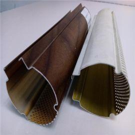 圆管型材铝方通吊顶广东厂家加工定制U型槽木纹铝圆管