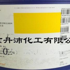 供應道康寧AFE-0120消泡劑