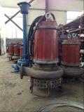 熱水排渣泵,耐熱鋼渣泵,高溫煤泥泵,江淮ZSQR