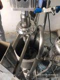 厂家直销 SGN/思峻 GMSD2000石墨烯橡胶纳米复合材料研磨分散机