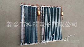 """河南供應""""訂做""""銅管鋁翅片蒸發器T3"""