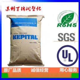 POM韩国工程塑料FG2015 GF15% 高刚性 耐磨 抗蠕变pom 大陆配送