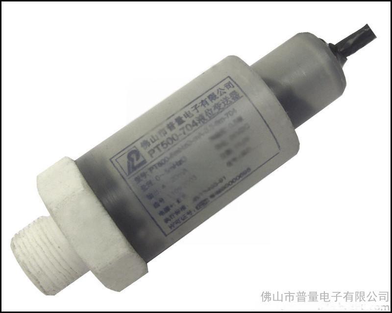 海水压力传感器 海水压力变送器 污水压力传感器 污水压力变送器普量电子PT500-704