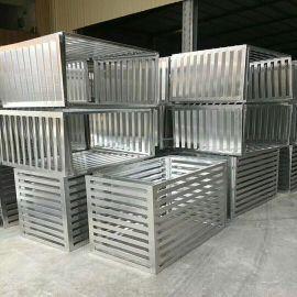 铝合金空调罩 防护栏空调罩机 雕花冲孔铝单板订制空调罩