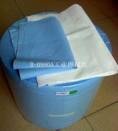 B-0980A蓝色卷装擦油纸洁净纸