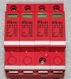 HLSP-400/80 4P 西安威森电气 18691560085