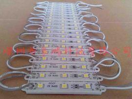5050三灯单色发光模组,LED贴片单色模组,红黄蓝绿白光模组