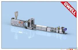 超透明PVC软板材生产线 (GW120-SPVC)