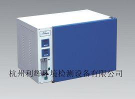 二氧化碳培养箱/二氧化碳实验箱