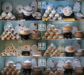 陶瓷餐具套装,56头青花餐具价格