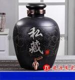 景德鎮20斤30斤 50斤陶瓷酒罈 廠家大量生產