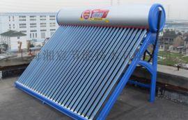 上海太阳能生产厂家供应家用18管太阳能热水器