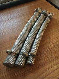 河北钢芯铝绞线厂家销售JL/G1A-240/30