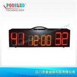 厂家直销可定制户外防水LED比赛计分计时器电子篮球比分牌