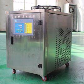 深圳冷水机 水产业  冷水机