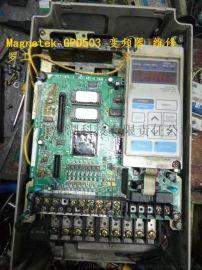 长沙专业维修美国Magnetek 变频器