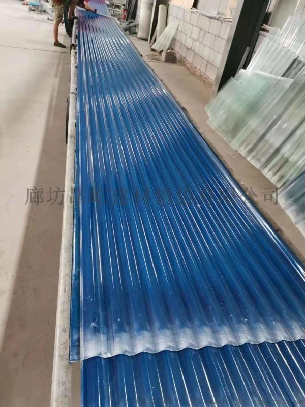 采光瓦采光板透明板厂家