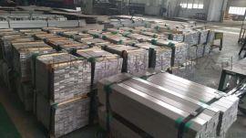 佛山求和金屬-310S耐高溫不鏽鋼板定製廠家