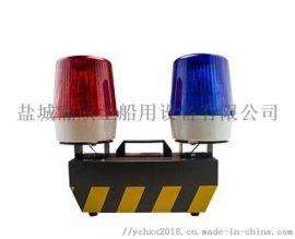 船用码头靠泊灯 码头灯 双灯头红蓝色码头灯