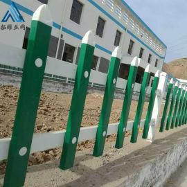 小区塑钢护栏/pvc草坪围栏
