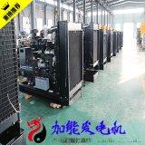 300kw发电机300kw上柴发电机厂家